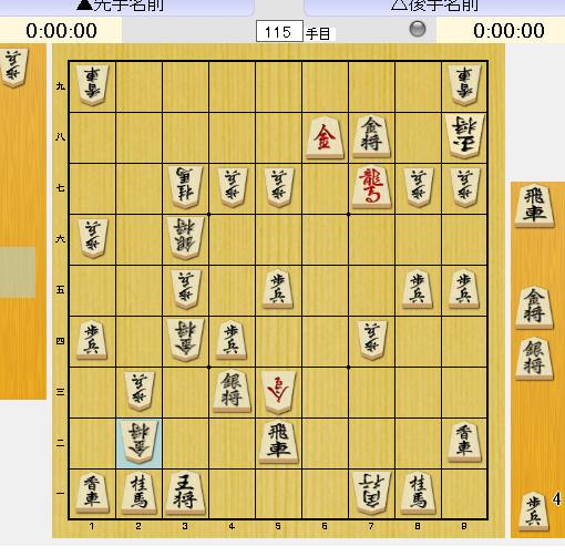 将棋で初段の棋力があれば自分の棋譜を並べられると言いますが、逆を言うと今自分が指した棋譜を並べられない様だと本当は初段程度の実力はないのでしょうね。(認定等認定問題等で合格しても) 序盤の組み方...