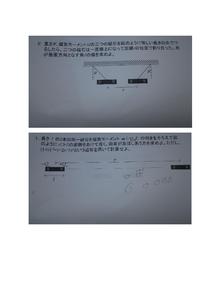 磁気モーメントの問題です 答えと解説がないためわかりません。 よろしければご教授お願い致します。