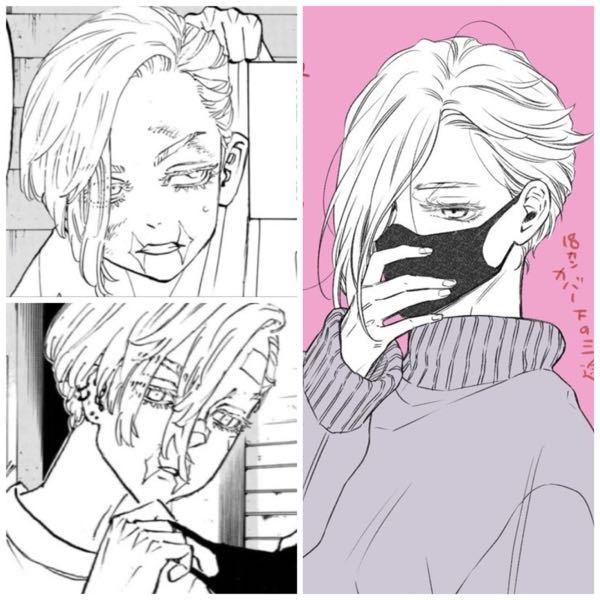 この漫画のキャラクターと同じ髪型にしたいんですが、このような髪型の画像はありますか?なんて言う髪型かわからなくて、探してみたけどしっくり来るのが見当たらないです、心当たりのある方お願いしたいです!