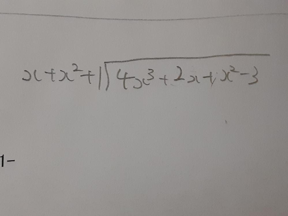 この問題、どうやってもできないんですがどなたかできる方いますでしょうか?