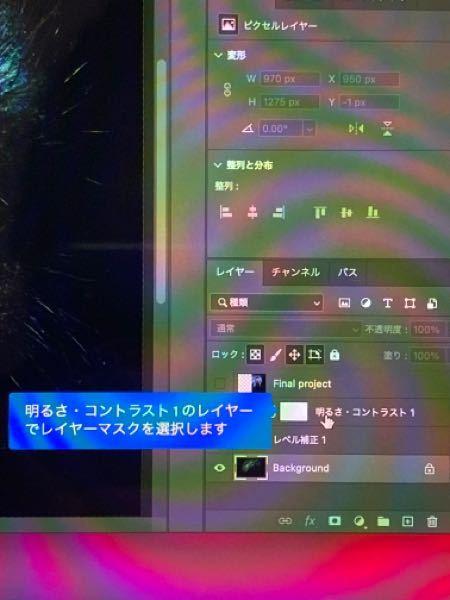 今photoshopのレイヤーのマニュアルを見ているのですが、レイヤーマスクがわからないのですが、レイヤーマスクとはなんでしょうか?