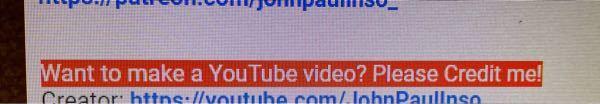 マインクラフトの事で質問です これをYouTubeで紹介するなら金払えって事ですか?