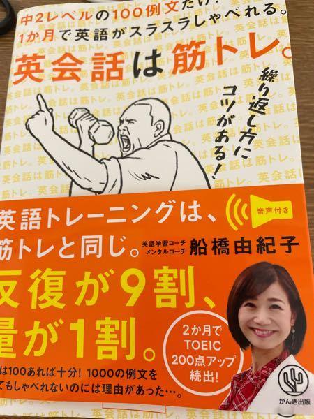 この本、音声付きとかかれてますがどこで音声を聞けるのでしょうか? 調べても出てこなくて困ってます。わかる方いれば教えてください。