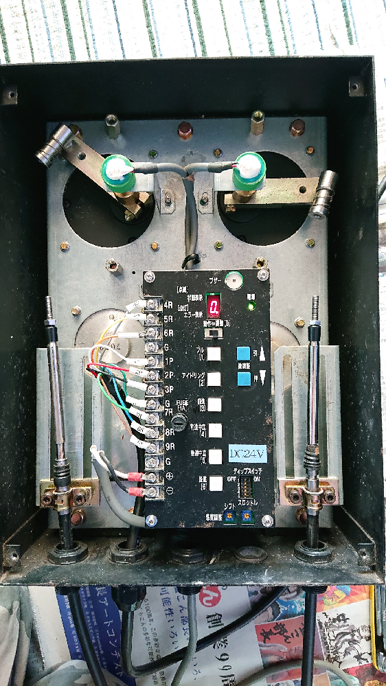 マロールエンジンリモコン(AUR-20R-24)の動作について 質問させて頂きたくお願いします。 譲り受けたエンジンリモコンの動作確認を実施しようと 電源を導通させたところ、画像の位置で停止しました。 筐体の蓋の裏面には、調整モードで電源を入れると、シフトは、 ニュートラル、スロットルはアイドリングの位置で停止すると なっております。 この状態がデフォルトの状態でしょうか? シフト側が、押方向に余裕がない為、初期値として疑問に思ってます。 取説等ない為、質問させて頂きました。 不具合の可能性もあるのかもしれません。 環境としては、12Vバッテリーから昇圧して24Vに変換し電源共有、 ディップSWは、全てOFF、ケーブルは接続させていない状況です。 何方か、ご存知の方、おられましたら、ご教授頂きたく、宜しくお願い 致します。