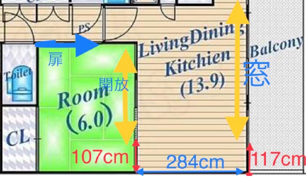 家具の配置のご相談です。 右側カウチソファ(横幅240×カウチの右カウチ長さ160cm)、テレビ台(155cm)、ローテーブルの置き場所を一緒に考えていただけないでしょうか。 私の頭ではどうし...