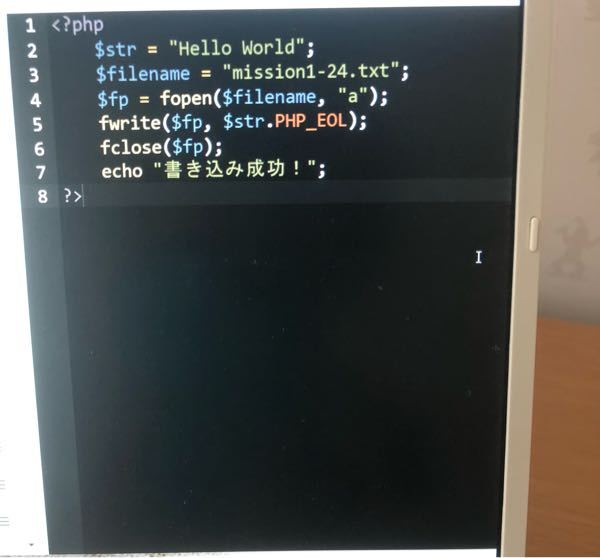 PHPについて 表示される時に書き込み成功!のところが文字化けしてしまいます どのように修正すれば良いでしょうか?
