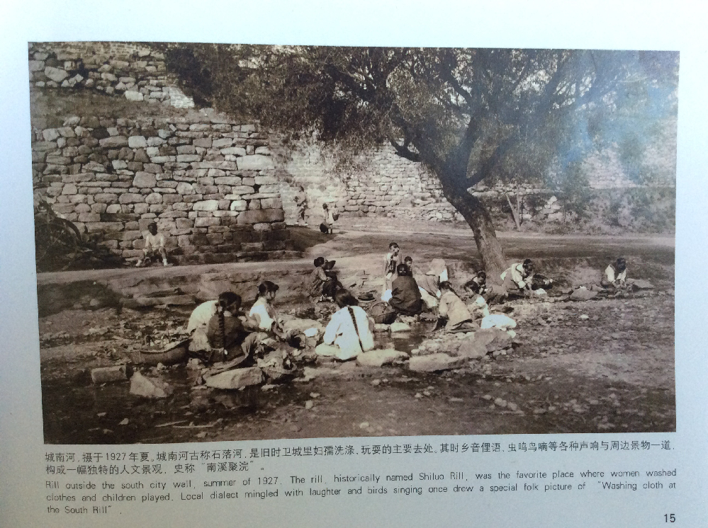 """Rill outside the south city wall, summer of 1927. The rill , historically named Shiluo Rill, was the favorite place where women washed clothes and children played. Local dialect mingled with laughter and birds singing once drew a special folk picture of """" Washing cloth at the South Rill """". この文章を日本語で翻訳して欲しいです、宜しくお願いします。"""