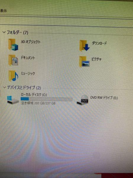 Windowsを初期化したらHDDが消えました。 初期化して、エクスプローラーを開くとOSをダウンロードしているSSDはローカルディスクCがありますが、HDDがありません。 写真などのデータは...