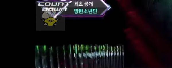 BTSの曲名を知りたいのですが、韓国語が読めなくて困ってます。 写真の文字の訳、教えて下さい。お願いします。