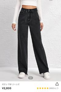 SHEINで画像のジーンズの購入を考えているのですが、こちらはハイウエストでしょうか?