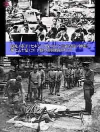 日本はいつ頃には降伏すべきだったのですか? もっと早い方が良かった?  . 大日本帝国は太平洋戦争の当初は押していたものの、ミッドウェー海戦での敗北以降はジリ貧になっていきましたよね。 元々超大国アメリカに対して、日本の勝機は相当に薄かったわけですから。  ですが、日本はもっと早く降伏することを打診すべきであったという声をいくつか聞きました。 そうすれば日本は、ポツダム宣言やサンフランシスコ...