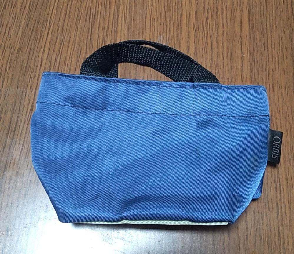 このORBIS(オルビス)の バッグについて詳しいことが分かる方が居ればお願いします。 よろしくお願い致します。