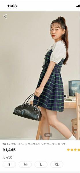 SHEINでワンピースの商品写真でこのバッグが写っていました。 どこのものか分かりますか? シーイン 韓国通販 韓国