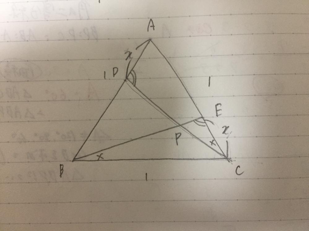質問失礼します。 写真の正三角形に書き込んだ角(ばつ印と二重線)がそれぞれ等しいことは、どうすればわかりますか?