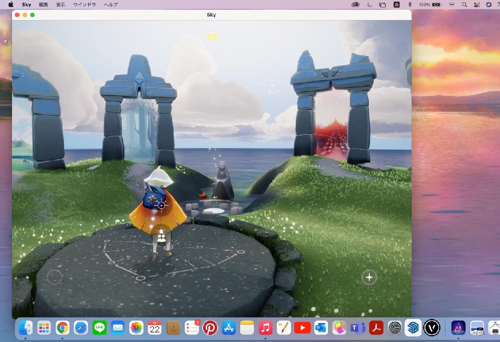 skyというゲームはまだPC版出てないと言われていますが、App Storeにskyがあってダウンロードできてしまいました。 操作しづらくて全然上手く飛べませんが(私が下手なだけかも)、プレイできるっちゃできます。このPC版アプリは本物でしょうか?