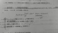 確率統計の問題です。 (1)の解答で定数aの値が与式からa>0 と分かるらしいのですが、どういうことでしょうか? 与式からでは分からないと思うのですが、、