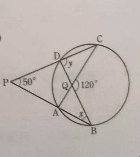 中3数学 この問題の解き方を教えてください