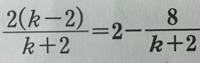 この式の途中式を教えてください。よろしくお願いします。