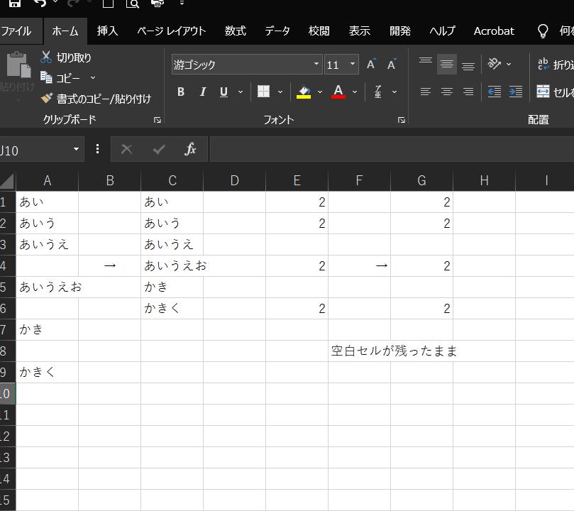 """関数の入っている空白セルを詰めるために ={IFERROR(INDEX(A:A,SMALL(IF(A:A<>"""""""",ROW(A:A)),ROW(A1))),"""""""")} 上記の関数を使用していますが 数字では空白セルが詰めれません。 解決方法を教えてください。"""