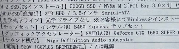 こちらのマザーボードに添付されたURLのメモリを搭載したら正常に動作しますか? KLEVV デスクトップPC用 メモリ DDR4 2666 PC4-21300 8GB x 2枚 16GB キット 288pin SK hynix製 メモリチップ 採用 KD48GU881-26N190D https://www.amazon.co.jp/dp/B08BZ8T9C2/ref=cm_sw_r_li_api_glt_i_3PGZMRGQK030Q4T63GRX?_encoding=UTF8&psc=1