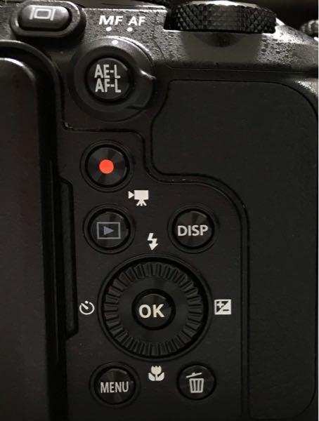 NikonCoolpixP950では 所謂、親指AFは使えませんよね…? 一応AE-L/AF-Lボタン設定で ・AE-L/AF-L ・AE-L ・AE-L(ホールド) ・AF-L という設定は出来ます。でもシャッターボタン半押しでAFを作動させないようにする設定が出来ないので、これは親指AFが出来ないということでよろしいでしょうか? (電車をよく撮る者で最近置きピンが上手くいかずに悩んでます普通にAFで撮ってもピントが甘いです)
