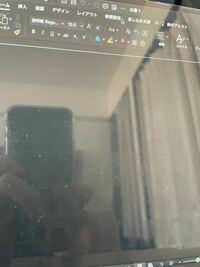 Wordについて質問です。 Wordの背景が黒くなっていました。自分自身は何もいじっていません。 元の背景色である白に戻すためにはどうすれば良いでしょうか。  MacBookを使用しています。