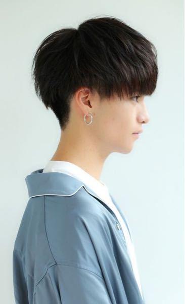 この髪型はツーブロですか? 詳しい方教えてください!