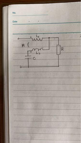 この回路図をT型等価回路に変えて欲しいです。 複素インピーダンスを求めるのに直す方がやりやすいのでお願いします。