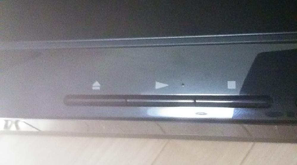 ソニーのDVDプレーヤーのDVP-SR20を持っている方に質問ですが本体の▷マークの右側にふくらんだ点のようなものはありますか?もし不具合でなければ再生ボタンだと分かり易いようにしているのでしょうか? この点自体が肉眼で分かりにくくこんな物を付けなくても▷マークの該当するボタンを押したらいいだけだと思いますが。これは2021年製のものですが2012年の発売当初からあるのでしょうか?