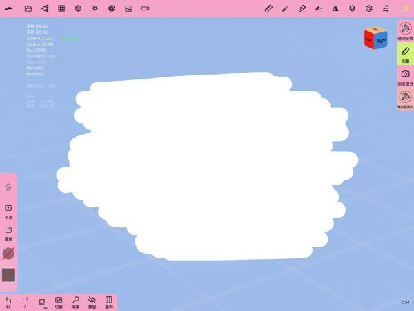 こちらの3Dモデリングツール(だと思います)の詳細をご存知の方はいますか?文字表記は中国語のようなので、中国のソフトorサイトかもしれません。 拾い画なのでモデルの部分は白く隠してあります。分か...