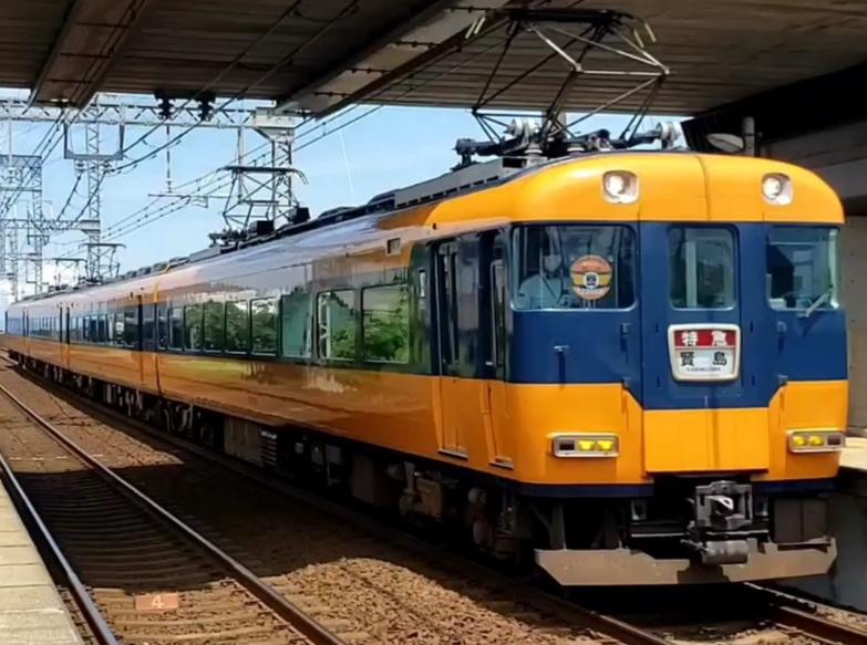 近鉄 12200系 スナックカー NS39 もう2度と、京都には来ないのですか?
