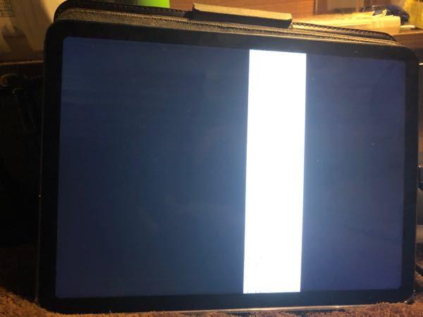 iPad Air第4世代の液晶が 映らなくなってしまいました。 写真の液晶だとだいたい修理にいくらかかりますか?