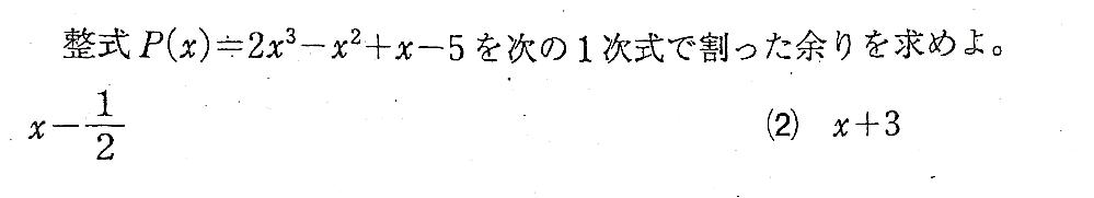 この計算の仕方が分かりません。 教えて下さるとうれしいですm(_ _)m