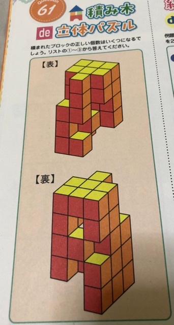 この問題がわからなくて困っています。