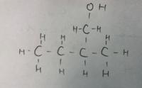 C5H12Oの構造異性体を書いていたのですが、これが不正解になってしまった原因を教えてください!