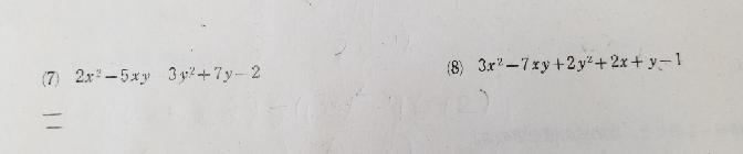 高1数学 画像の問題の解き方を教えてくださいm(_ _)m