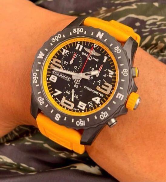 この腕時計おいくらですか?