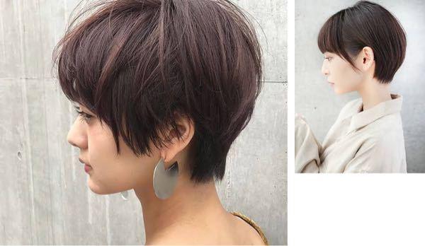 画像左の髪の長さから画像右の髪の長さになるまでどのくらいかかりますか?