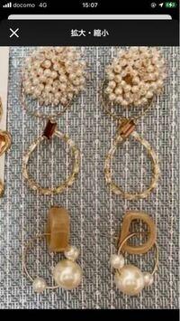 ビーズ刺繍の糸はミシン糸でもいいのでしょうか?? 写真のつぶつぶのカボションを作りたいです。  楽天などでビーズステッチ専用の糸も売っているのですが、  ミシン糸でも代用可能でしょうか?  手芸に詳しい方教えてください!