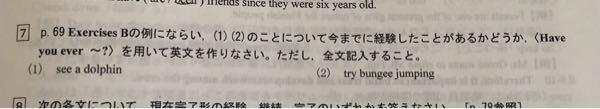 英語 これはどういうことでしょうか?? ⑴ ⑵ 全文記入することの意味がわかりません。 よろしくお願い致しますm(_ _)m
