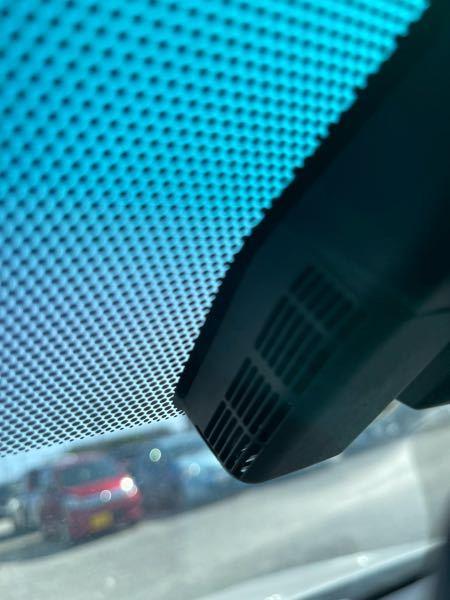 車のフロントガラスに付いているこれはなんですか?