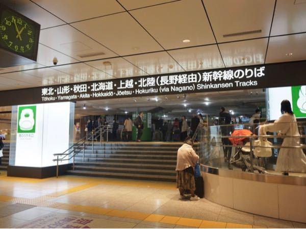 東京駅でここから行きやすくて分かりやすい待ち合わせ場所教えて下さい