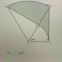 斜線部の面積を計算してください。 なおこの図は、△ABCの点Bを軸として、点Aを点Dまで移動させた時の様子を表したものであり、ABの長さは20cm、円周率はnとします。  教えてください! よろしくおねがい致します。