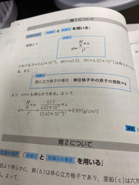 この計算を簡単する方法はないですか? 電卓使わないと時間がかかりすぎて、解ききれそうにないです。