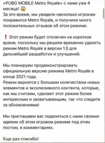 ロシア語翻訳できる方いませんか? 画像しかなく申し訳ないです。