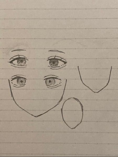 高一です。 私はよく人のイラストを描くんですけど、正面からの絵が全く描けません。どうしても左右非対称になります。いつも斜め向いてる絵しか書いてなくて誤魔化してます。 顔に十字書いて目を書くやつやってみたけど、多分毎回右目が横に長くなってて、左を向いているようになっています。意識しても右目変わりません。まず輪郭から歪んでいます。修正しても結局は同じ形です。顔がでかくなったくらいしか変わらない。輪郭は、中一の頃から描き方全く変わってないです。左右対称にかくにはどうしたらいいんですか?自分で描いてみて、これならいいかなとか思って反転してみたらすごく歪んでいます。 髪とかはまだかける方です。でも固そうな髪になってしまいます。 絵ってどういう練習すればいいんですか?ひたすら描くなんて言われても、描いてみて(1日2~3枚以上は余裕で)過去の絵と見比べてみたら何も変わってないと言われます。 えっと、、なんか話がごちゃごちゃになってしまったけど、聞きたいことは ・左右対称に描くためにどのような練習をすればいいのか ・絵が上達するためには、何をすればいいのか。 どっちも同じ感じなんですけど、誰かご回答よろしくお願いします。日本語がおかしくてすいません。 一応写真載せておきます、