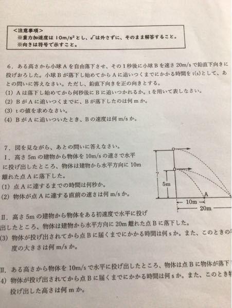 大問6の全問いの解説お願いします。