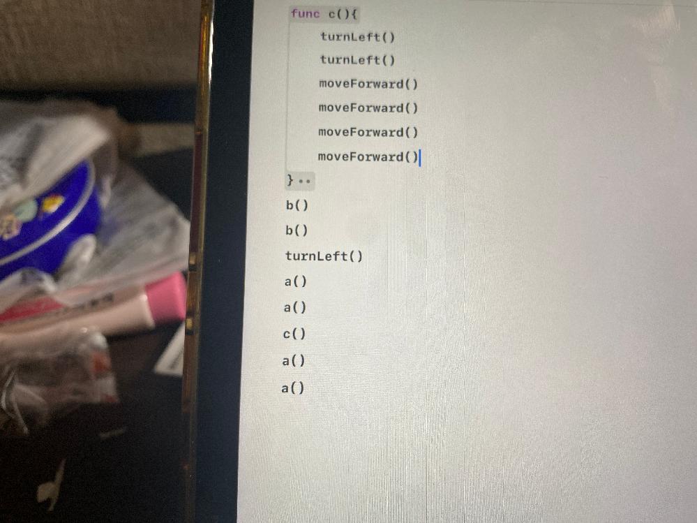 プログラミングを近頃始めたのですが関数の所でお聞きしたいことがあります! これ以上短縮できる所はあるでしょうか…? お力お貸しください…