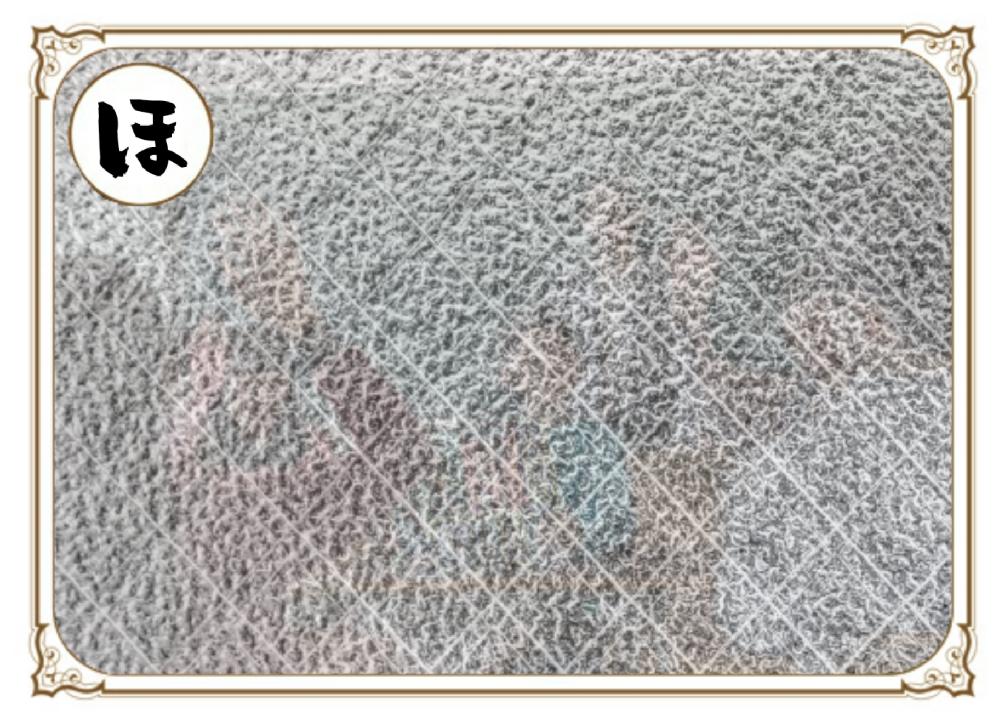 【痴の國♡大喜利ー特別編ー】 『第四回ゑろは歌留多♡』 次の歌留多の絵札の読みを教えて下さいねッ♡ 「ほ」又は「ぼ」、「ぽ」でも構いません! ※絵札は、(仮)画像です。