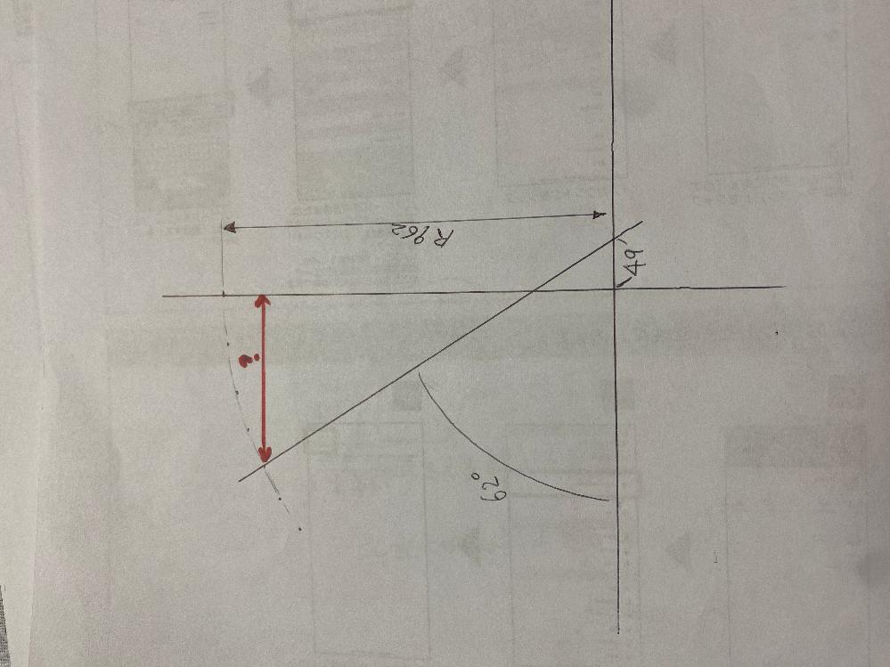 仕事でどーしても答えが出なくてスッキリしないので誰か助けて下さい! そもそもこのヒントだけで答えって導き出せるものなんですかね? ちなみに直角に見える所は直角です! お願いします